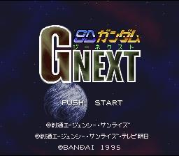 SD Gundam G Next