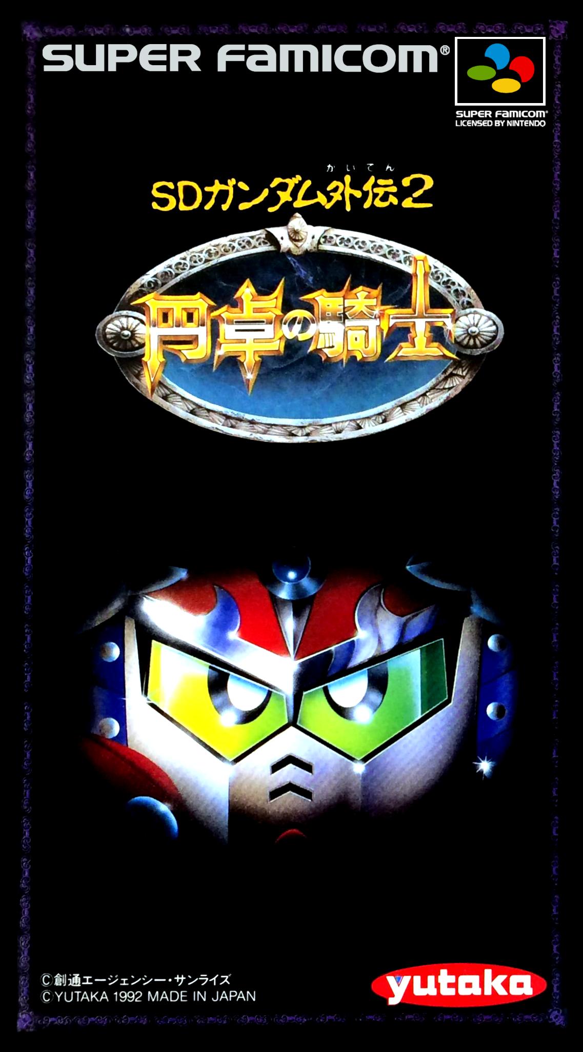 SD Gundam Gaiden 2 : Entaku no Kishi