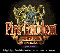 Fire Emblem : Thracia 776