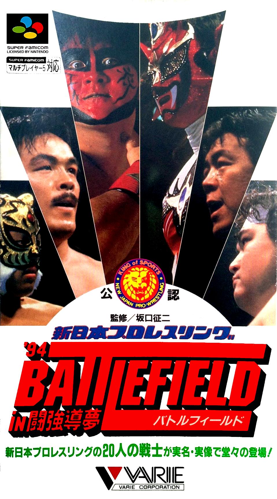 Shin Nihon Pro Wrestling Kounin : '94 Battlefield in Tokyo Dome