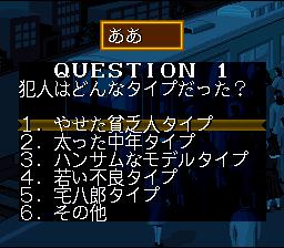 The Shinri Game : Akuma no Kokoroji