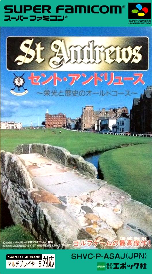 St. Andrews : Eikou to Rekishi no Old Course