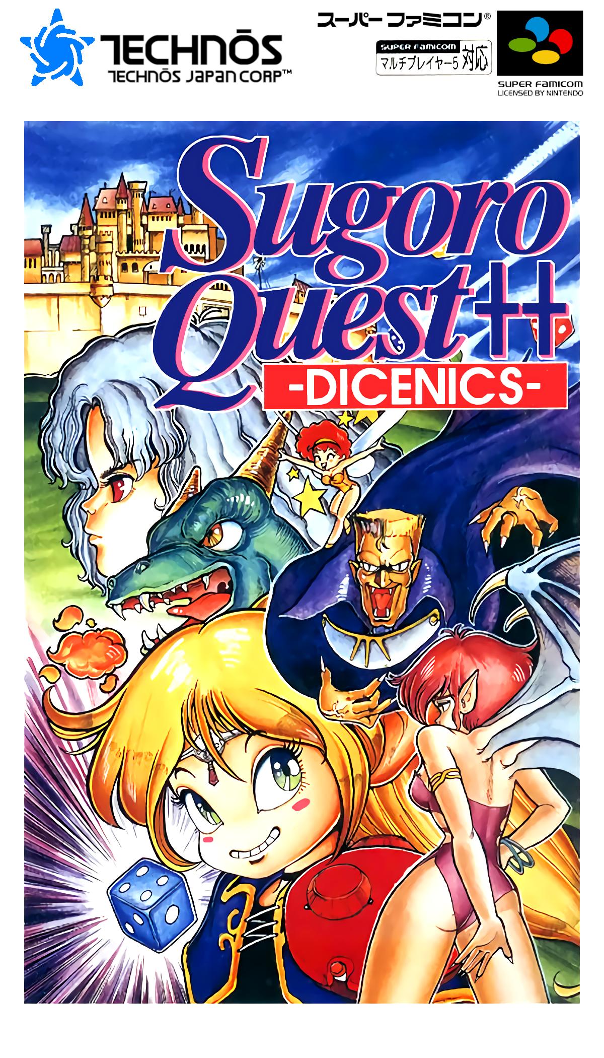 Sugoro Quest++ : Dicenics