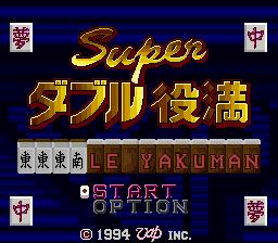 Super Double Yakuman