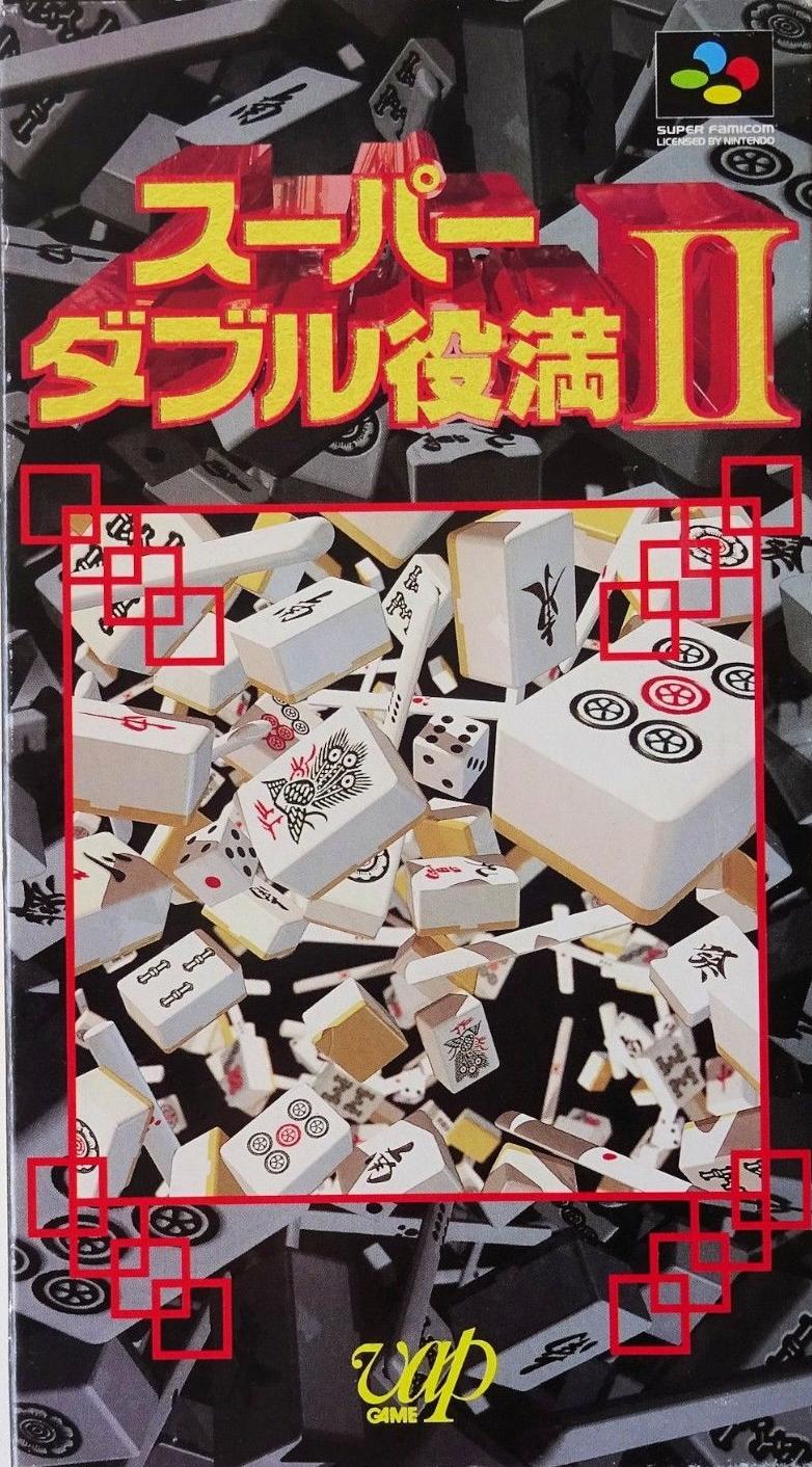 Super Double Yakuman II