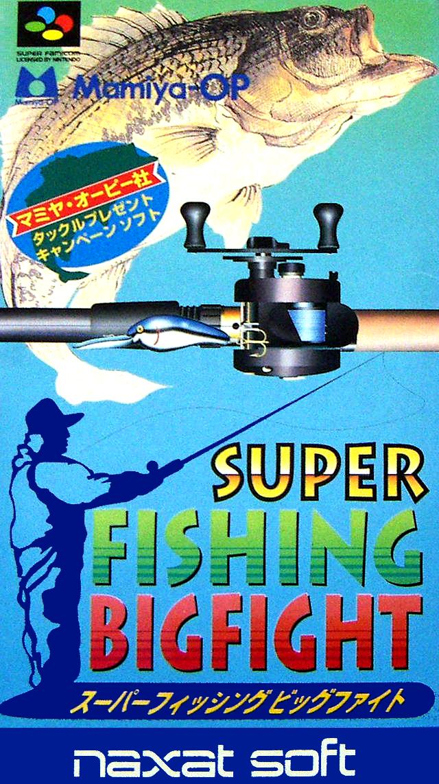 Super Fishing Big Fight
