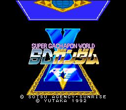 Super Gachapon World : SD Gundam X