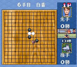 Super Gomoku Narabe : Renju