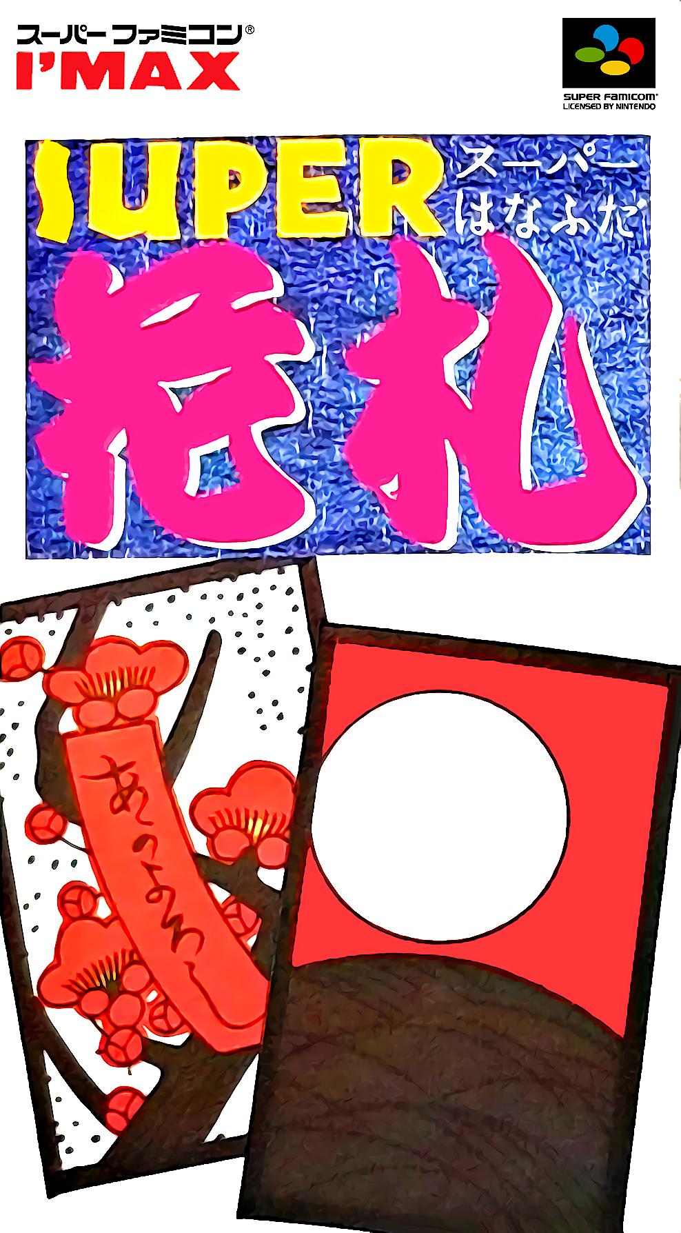 Super Hanafuda