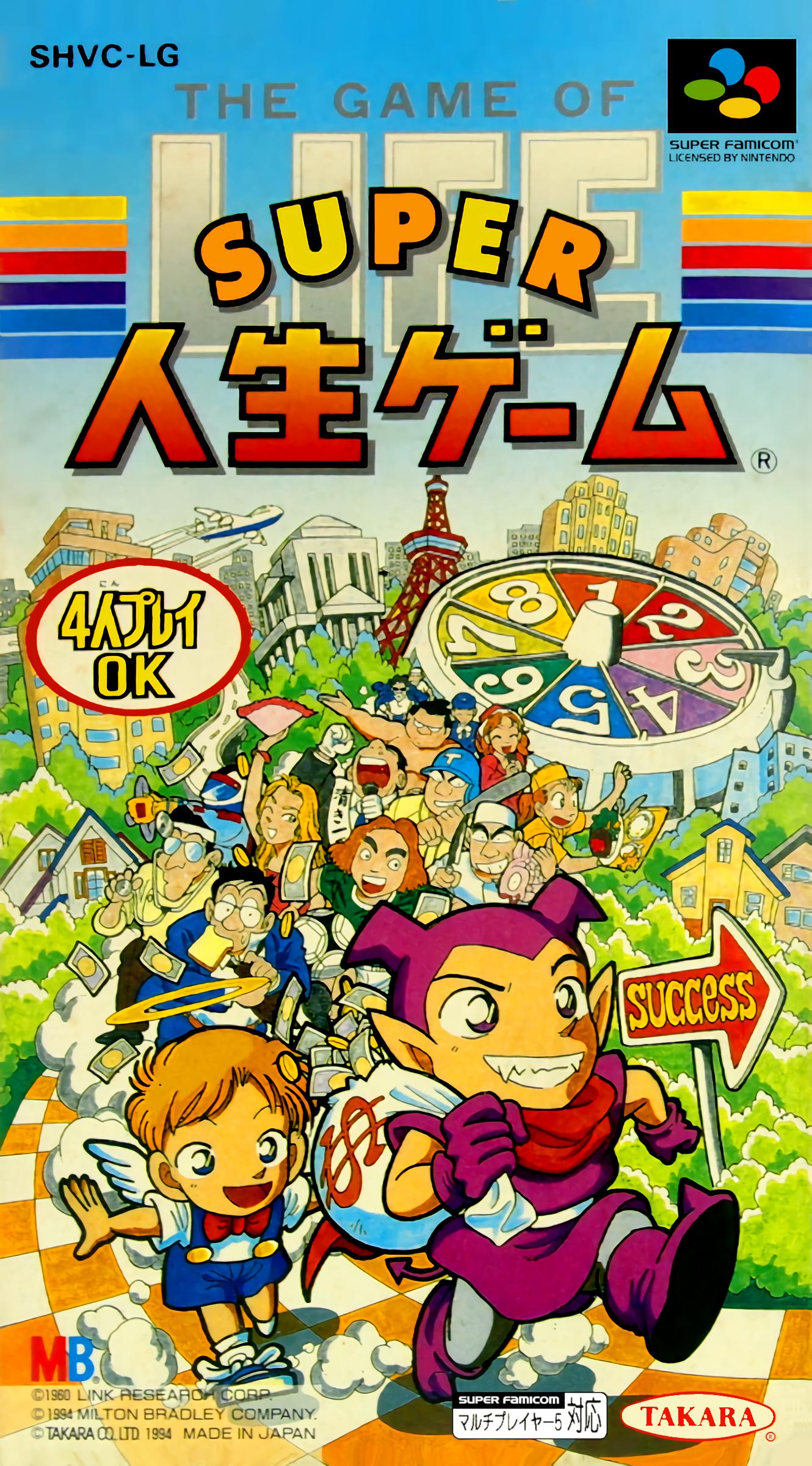 Super Jinsei Game