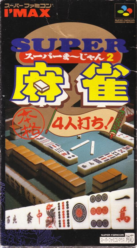 Super Mahjong 2 : Honkaku 4-nin Uchi!
