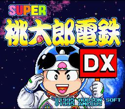 Super Momotarou Dentetsu DX