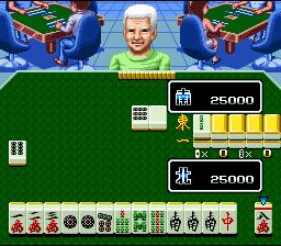 Super Nichibutsu Mahjong 2 : Zenkoku Seiha Hen