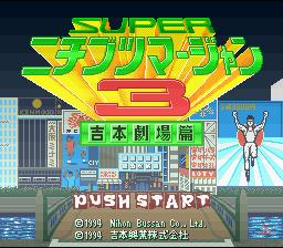Super Nichibutsu Mahjong 3 : Yoshimoto Gekijou Hen