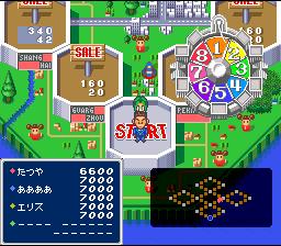Super Okumanchouja Game