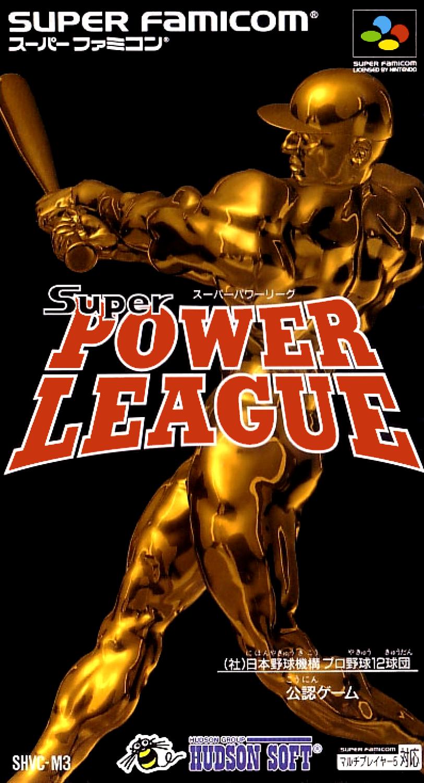 Super Power League
