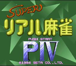 Super Real Mahjong PIV