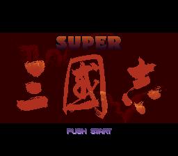 Super Sangokushi