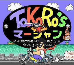 Tokoro's Mahjong