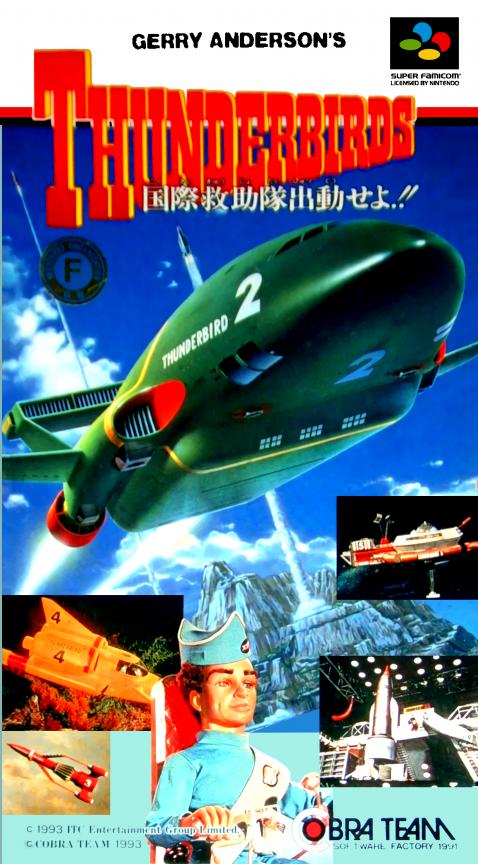 Gerry Anderson's Thunderbirds : Kokusai Kyuujotai Shutsudou Seyo!!