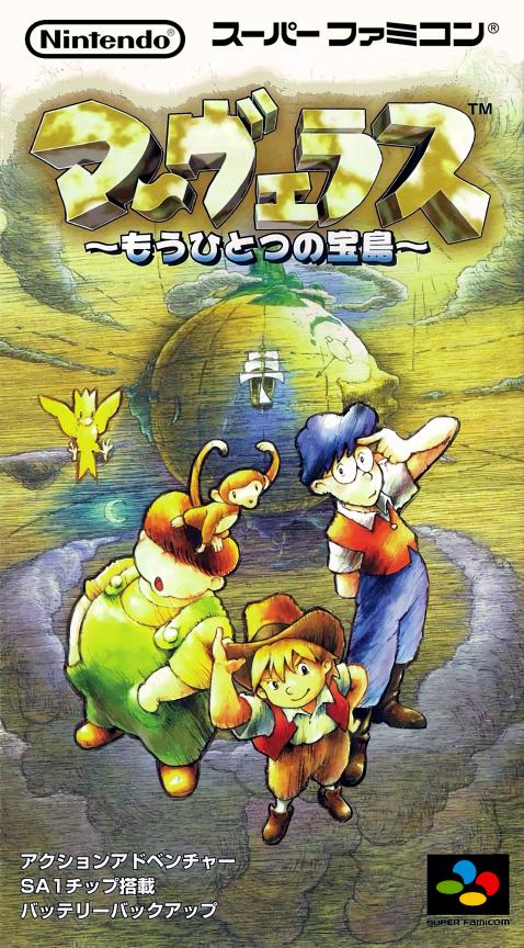 Marvelous : Mouhitotsu no Takara-jima