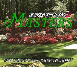 Masters : Harukanaru Augusta 2