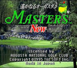 Masters New : Harukanaru Augusta 3