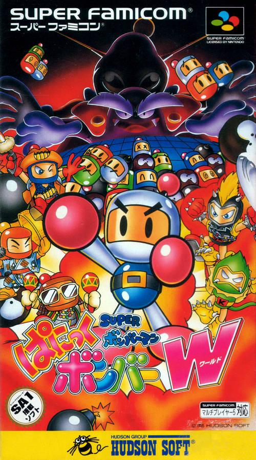 Super Bomber Man : Panic Bomber W