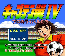 Captain Tsubasa IV : Pro no Rival-tachi