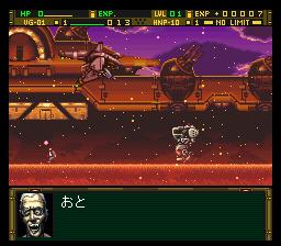 Front Mission Series Gun Hazard Snes Emulator Games Emubox