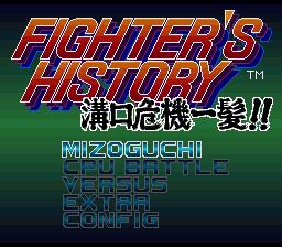 Fighter's History : Mizoguchi Kikiippatsu!!