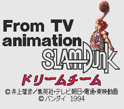 From TV Animation Slam Dunk : Dream Team : Shuueisha Limited