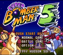 Super Bomber Man 5
