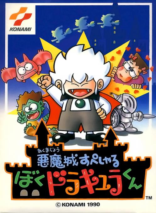 Akumajou Special : Boku Dracula-kun