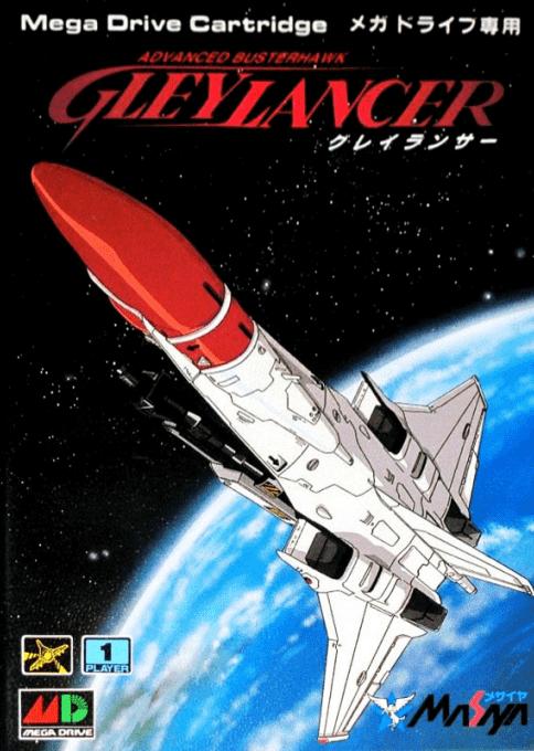 Advanced Busterhawk Gleylancer