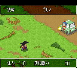 Dragon Ball Z : Super Gokuu Den, Totsugeki Hen