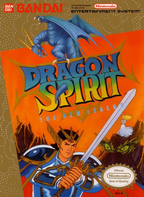 Dragon Spirit : Aratanaru Densetsu
