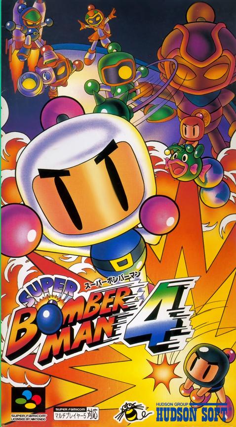 Super Bomber Man 4