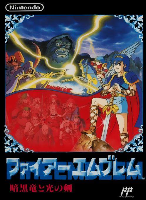 Fire Emblem : Ankoku Ryuu to Hikari no Tsurugi