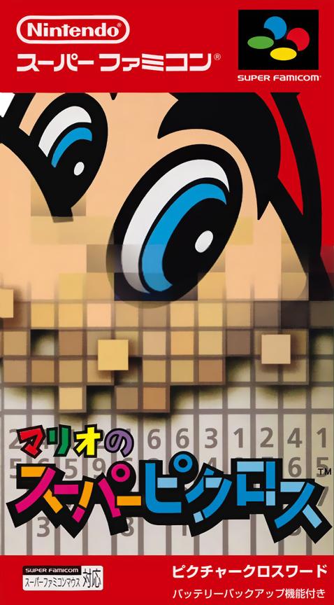 Mario no Super Picross