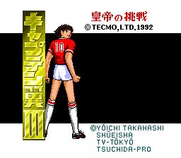 Captain Tsubasa III : Koutei no Chousen
